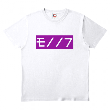 モノノフ紫