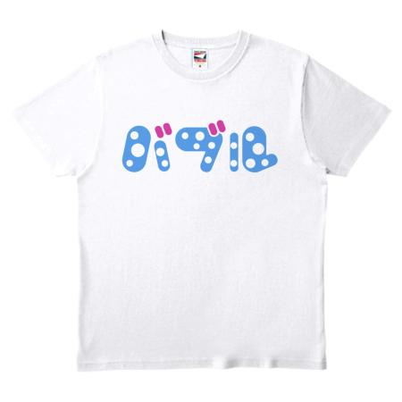 バブルTシャツ